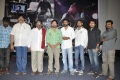 Daughter Of RGV Movie Logo Launch Stills