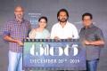 Sathyaraj, Nikhila Vimal, Karthi, Jeethu Joseph @ Donga Movie Pre Release Event Stills