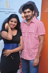 Doo Tamil Movie Team Interview