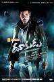 Dookudu Movie Posters