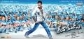 Dookudu Movie Wallpapers