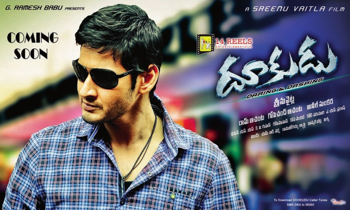 Mahesh Babu New Movies Wallpapers Mahesh Babu Dookudu New