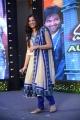Singer Geetha Madhuri @ Doosukeltha Movie Audio Release Function Stills