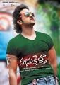 Actor Vishnu Manchu in Doosukeltha Telugu Movie Posters