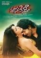 Hot Lavanya Tripathi, Vishnu Manchu in Doosukeltha Movie Posters