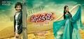 Manchu Vishnu, Lavanya Tripathi in Doosukeltha Movie Wallpapers