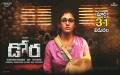 Actress Nayanthara's Dora Movie Release Date March 31st Wallpapers