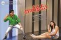 Sivaji, Gayatri Iyer in Dorakadu Telugu Movie Wallpapers
