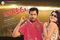 Sivaji, Gayatri Iyer in Dorakadu Movie Wallpapers