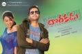 Dorakadu Telugu Movie Wallpapers