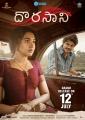 Shivathmika, Anand Deverakonda in Dorasani Movie Release on July 12th Posters