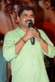 Madhura Sridhar Reddy @ Dorasani Movie Trailer launch Stills