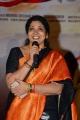 Jeevitha @ Dorasani Movie Trailer launch Stills