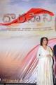 Actress Shivathmika Rajashekar @ Dorasani Movie Trailer launch Stills