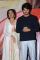 Shivathmika Anand Deverakonda @ Dorasani Movie Trailer launch Stills