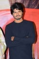Hero Anand Deverakonda @ Dorasani Movie Trailer launch Stills