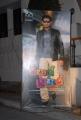 Double Trouble Telugu Movie Audio Release Stills