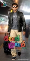 Double Trouble Telugu Movie Posters