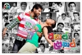 Ravi Shankar, Maithili in Double Trouble Movie Wallpapers