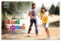 Ravi Shankar, Pavani Reddy in Double Trouble Telugu Movie Wallpapers
