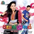 Pavani Reddy, Ravi Shankar in Double Trouble Movie Wallpapers