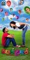 Ravi Shankar, Pavani Reddy in Double Trouble Movie Posters