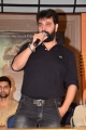 Director Sekhar Suri @ Dr Chakravarthy Movie Press Meet Photos