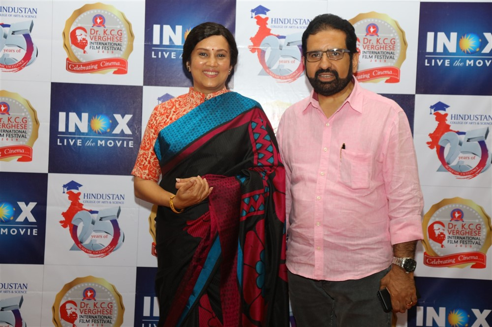 Shylaja Chetlur @ Dr KCG Verghese International Film Festival Day 2 Photos