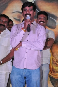 Suresh Kondeti @ Dr Salim Movie Audio Launch Stills