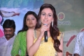 Aksha @ Dr Salim Movie Audio Launch Stills