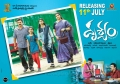 Drishyam Telugu Movie Release Wallpapers