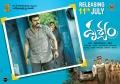 Venkatesh in Drishyam Telugu Movie Release Wallpapers