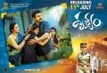 Venkatesh, Meena in Drishyam Telugu Movie Release Wallpapers