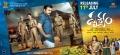 Drishyam Telugu Movie Release Date Wallpapers