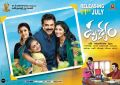 Drishyam Telugu Movie Release Wallpapers
