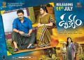 Venkatesh, Meena in Drishyam Telugu Movie Release Wallpapers