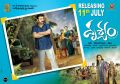 Venkatesh in Drishyam Telugu Movie Release Wallpapers