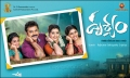 Venkatesh, Meena, Baby Esther, Kritika in Drushyam Movie First Look Wallpapers