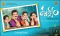 Baby Esther, Venkatesh, Meena, Kritika in Drushyam First Look Wallpapers