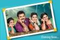 Baby Esther, Venkatesh, Meena, Kritika in Drushyam Movie First Look