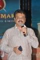 Vijaya Naresh @ Drushyam Movie Press Meet Stills