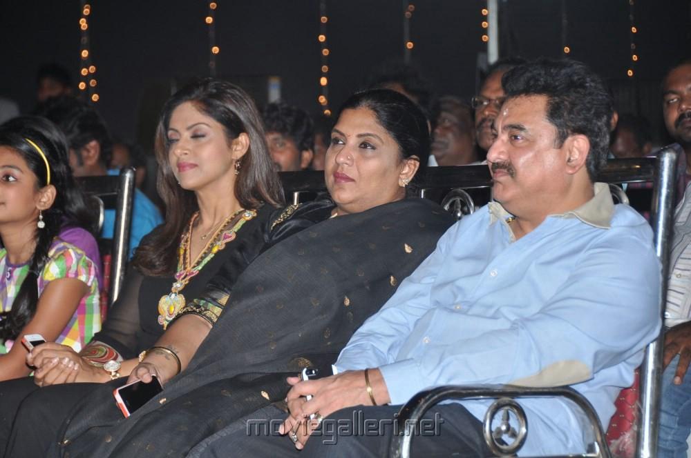 Actor Rajkumar Sethupathi Rajkumar Sethupathy