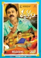 Drushyam Movie Release Posters