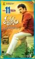 Hero Venkatesh in Drushyam Movie Release Posters