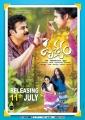 Venkatesh, Meena in Drushyam Movie Release Posters
