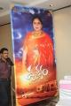 Drushyam Movie Success Meet Stills