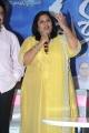 Actres Sripriya @ Drushyam Movie Success Meet Stills