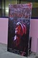 Dubai Mappillai Short Film Screening Photos