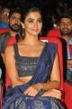 Pooja Hegde @ Duvvada Jagannadham Audio Launch Photos