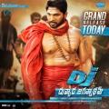 Allu Arjun's DJ Duvvada Jagannadham Releasing Today Wallpapers